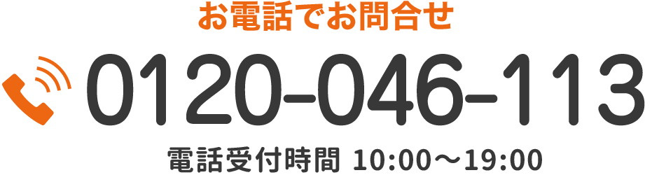 0120046113